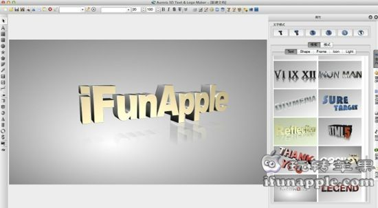 Aurora3DMaker for Mac 1.10.28 中文破解版下载 – Mac上强大易用的3D文本和Logo制作工具